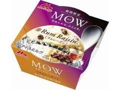 森永 MOW ラムレーズン カップ140ml