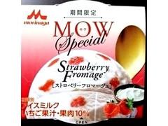 森永 MOW スペシャル ストロベリーフロマージュ 140ml