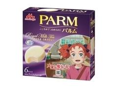 森永 PARM ロイヤルミルクティー メアリと魔女の花パッケージ 箱55ml×6
