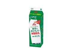 森永 森永のおいしい無脂肪乳 パック1000ml