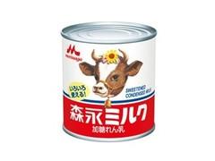 森永 森永ミルク 缶397g