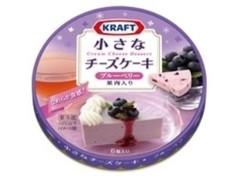 クラフト 小さなチーズケーキ ブルーベリー 箱102g