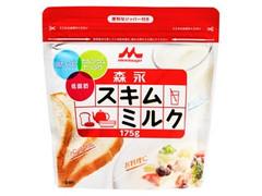 森永 森永スキムミルク 袋175g