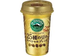 マウントレーニア カフェラッテ 25種の豆のスペシャルブレンド カップ240ml
