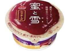 森永 蜜と雪 レアチーズ カップ150ml