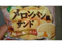森永 メロンパン風サンド 袋1個