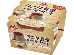 タニタ食堂 タニタ食堂監修のデザート ほうじ茶プリン カップ85g