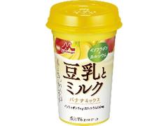 森永 豆乳とミルク バナナミックス カップ240ml