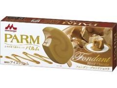 森永 PARM フォンダン・ブロンドショコラ 箱80ml