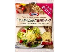 クラフト サラダのための細切りチーズ 袋50g