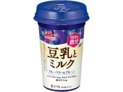 森永 豆乳とミルク ブルーベリー&プルーン カップ240ml