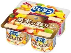 森永 ビヒダス ヨーグルト 果実の彩り 7種のフルーツ トロピカルミックス カップ75g×4