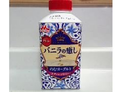 森永 バニラの癒し のむヨーグルト ボトル450g