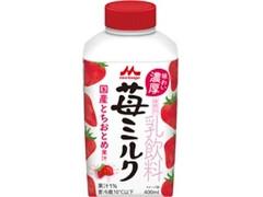森永 苺ミルク