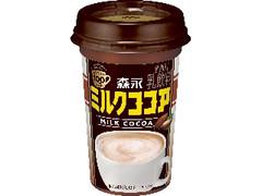 森永 ミルクココア カップ240ml