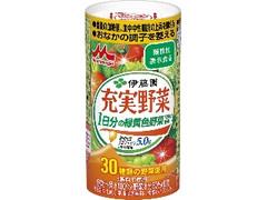 森永 充実野菜 1日分の緑黄色野菜120g分使用 125ml