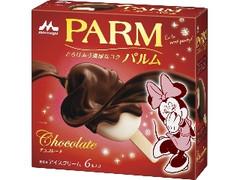 森永 PARM チョコレート 箱6本