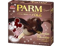 森永 PARM チョコレート&チョコレート~プラリネ仕立て~ 箱6本