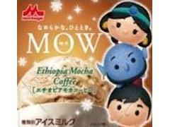 森永 MOW エチオピアモカコーヒー