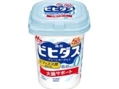 森永 ビヒダス プレーンヨーグルト 脂肪ゼロ カップ400g