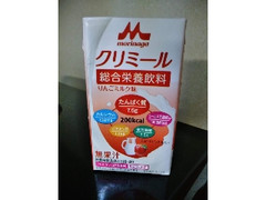 森永 クリミール りんごミルク味 パック125ml
