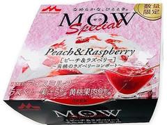 森永 MOW スペシャル ピーチ&ラズベリー