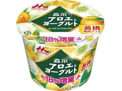 森永 アロエ&ヨーグルト 黄桃果肉プラス