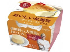 森永 おいしい低糖質プリン チーズケーキ カップ75g