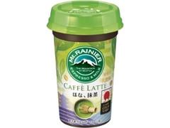 マウントレーニア カフェラッテ ほな、抹茶 カップ240ml