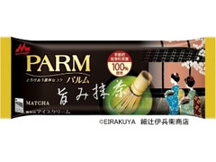 森永 PARM 旨み抹茶 袋80ml