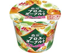 森永 アロエ&ヨーグルト マンゴー果肉プラス
