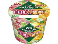 森永 アロエ&ヨーグルト 2種の桃