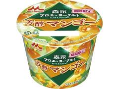 森永 森永アロエ&ヨーグルト 芳醇マンゴー