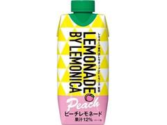 森永 ピーチレモネード byレモニカ