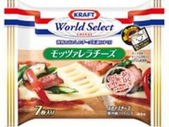 クラフト ワールドセレクト モッツァレラチーズ スライス 袋17g×7