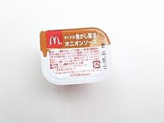マクドナルド オトナの焦がし醤油オニオンソース
