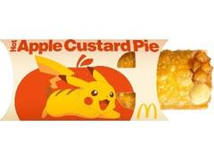 マクドナルド ホットアップルカスタードパイ