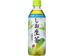KIRIN しお生茶 ペット555ml
