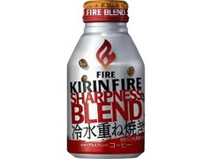 KIRIN ファイア シャープネスブレンド 缶260g