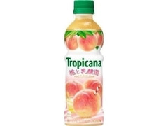 トロピカーナ 桃と乳酸菌 ペット330ml
