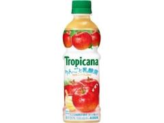 トロピカーナ りんごと乳酸菌 ペット330ml