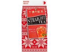 KIRIN 午後の紅茶 ストレートティー パック500ml