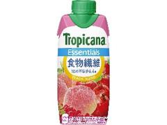 トロピカーナ エッセンシャルズ 食物繊維 パック330ml
