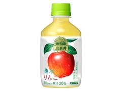 小岩井 純水りんご ペット280ml