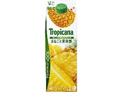 トロピカーナ 100% まるごと果実感 パインアップル パック900ml