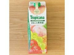 KIRIN トロピカーナ(Tropicana) 100% まるごと果実感 フルーツブレンド 900ml