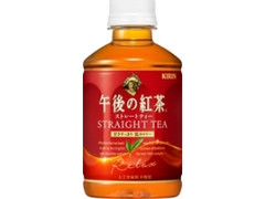 KIRIN 午後の紅茶 ストレートティー ペット280ml
