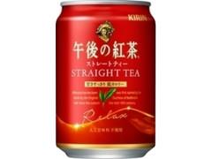 KIRIN 午後の紅茶 ストレートティー 缶280g