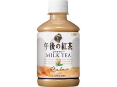 KIRIN 午後の紅茶 ミルクティー ペット280ml