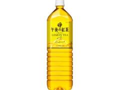 KIRIN 午後の紅茶 レモンティー ペット1.5L